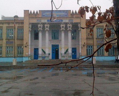 دبیرستان انوشیروان دادگر