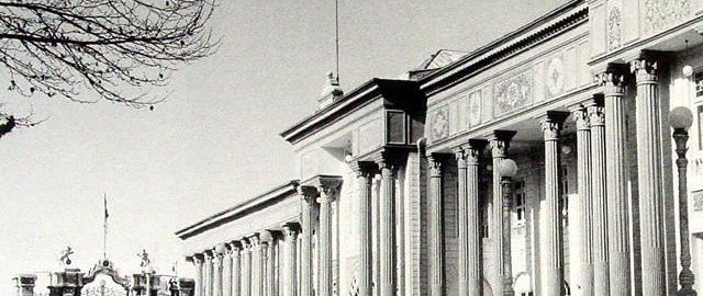 مجلس شورای ملی، بهارستان