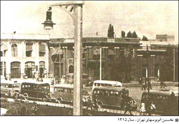 خانی آباد