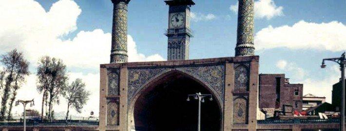 مسجدامام خمینی (شاه، سلطانی)