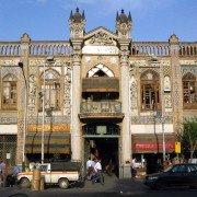 سرای روشن، خیابان ناصر خسرو