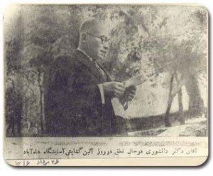 dr-masih-Daneshvary