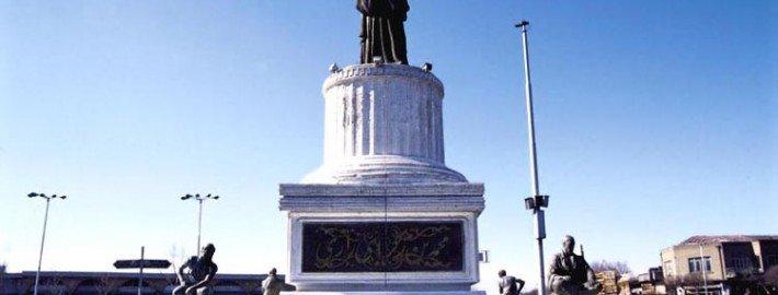 میدان گمرک