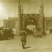 دروازه شميران