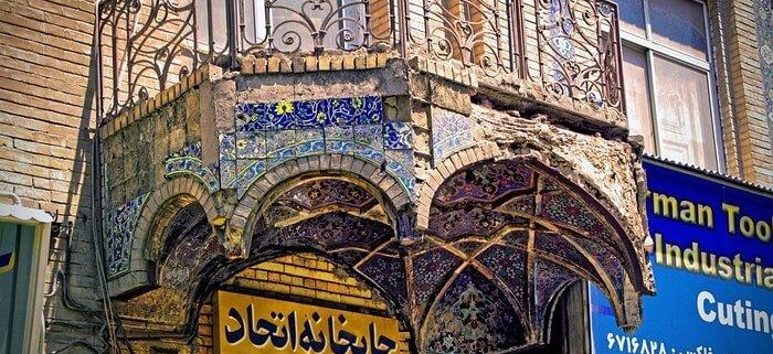 گزارش گاردین از مرگ تهران قدیم