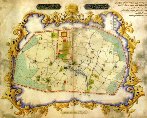 نقشه دارالخلافه تهران در ۱۶۵ سال پیش